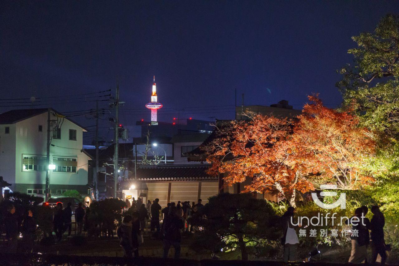 【京都賞楓景點】東寺 夜楓 》紅葉相伴絕美五重塔倒影 52