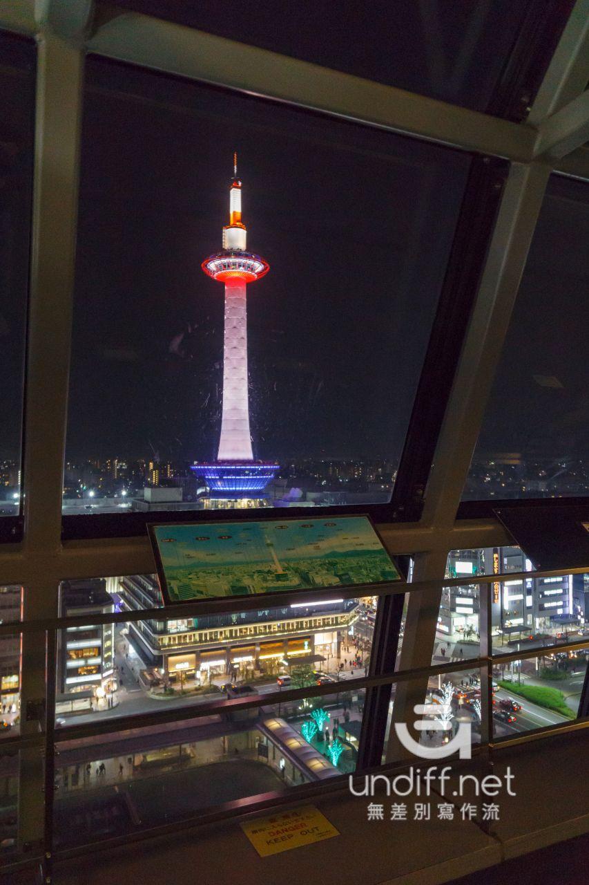【京都景點】京都車站 聖誕燈飾 》車站中的聖誕樹與光之階梯 32