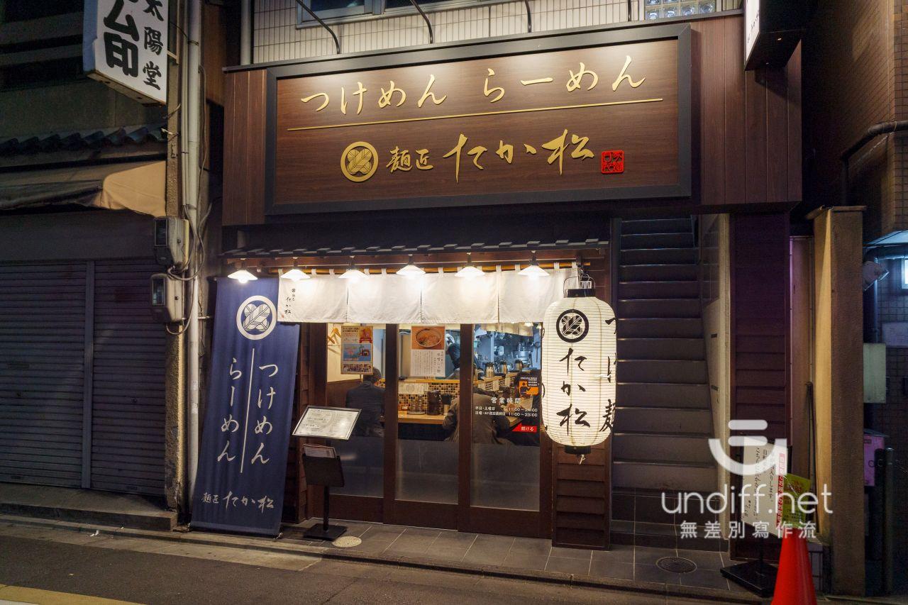 【京都美食】麺匠たか松 四条店 》自製美味小麥沾麵與雞魚介湯頭 2