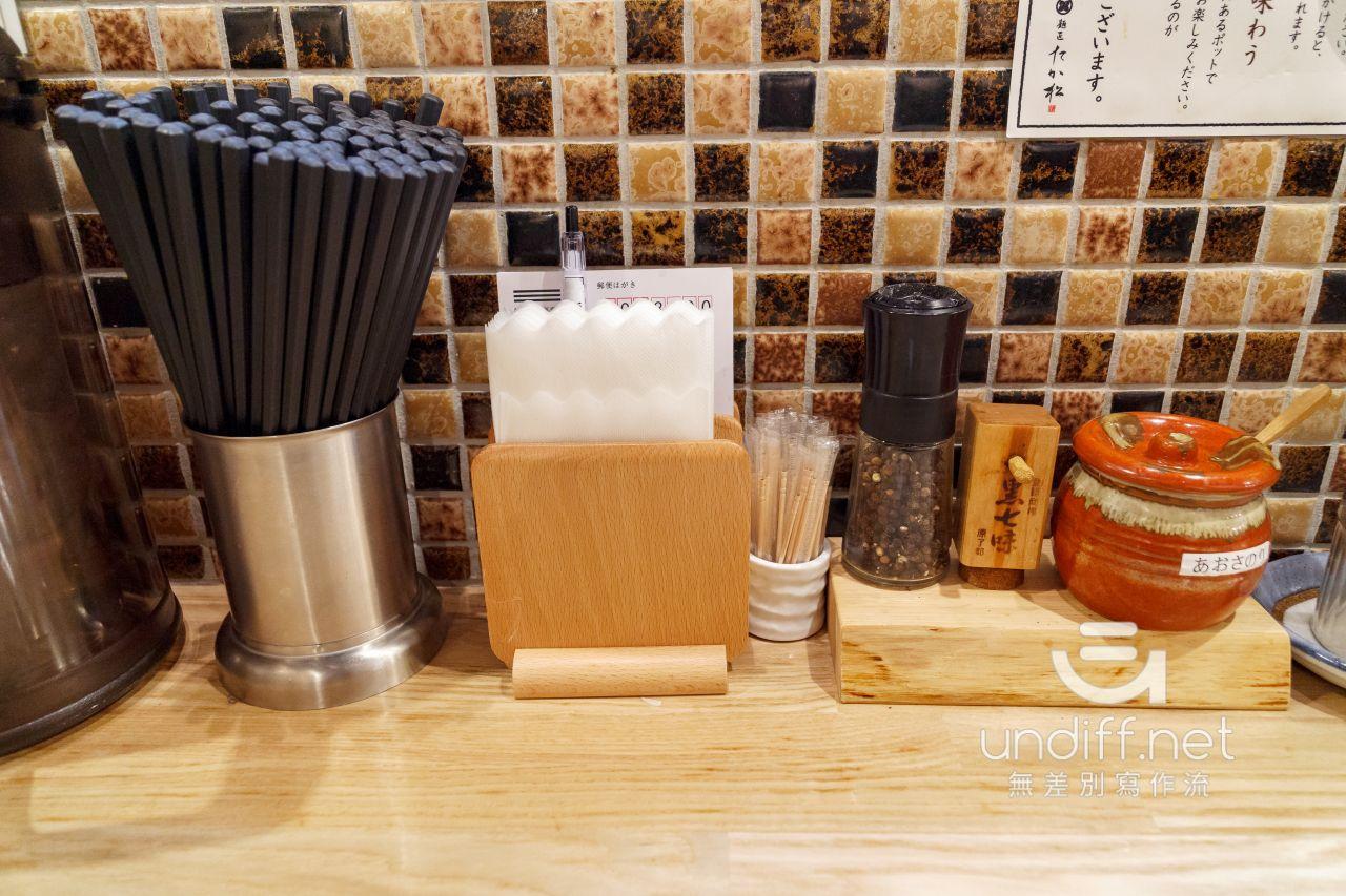 【京都美食】麺匠たか松 四条店 》自製美味小麥沾麵與雞魚介湯頭 20