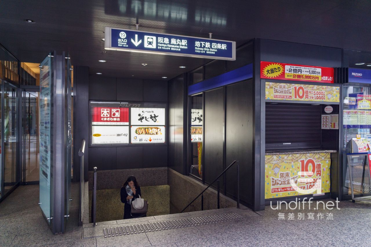 【京都住宿】HOTEL M's EST 四條烏丸 》小巧別緻交通發達的飯店 8