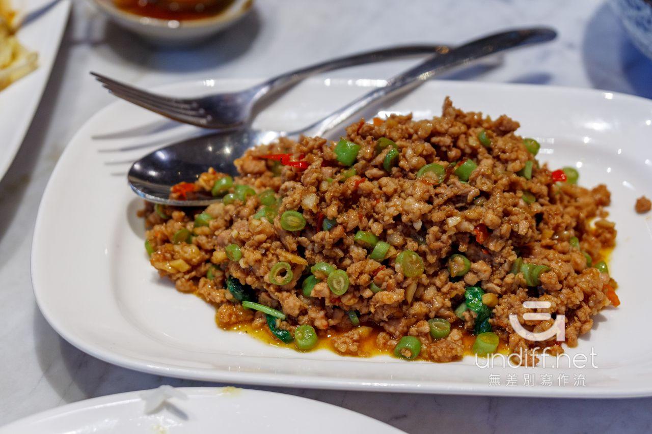 【台北美食】中山 芒果樹精緻泰廚 大直店 》風味清新的泰式料理 42