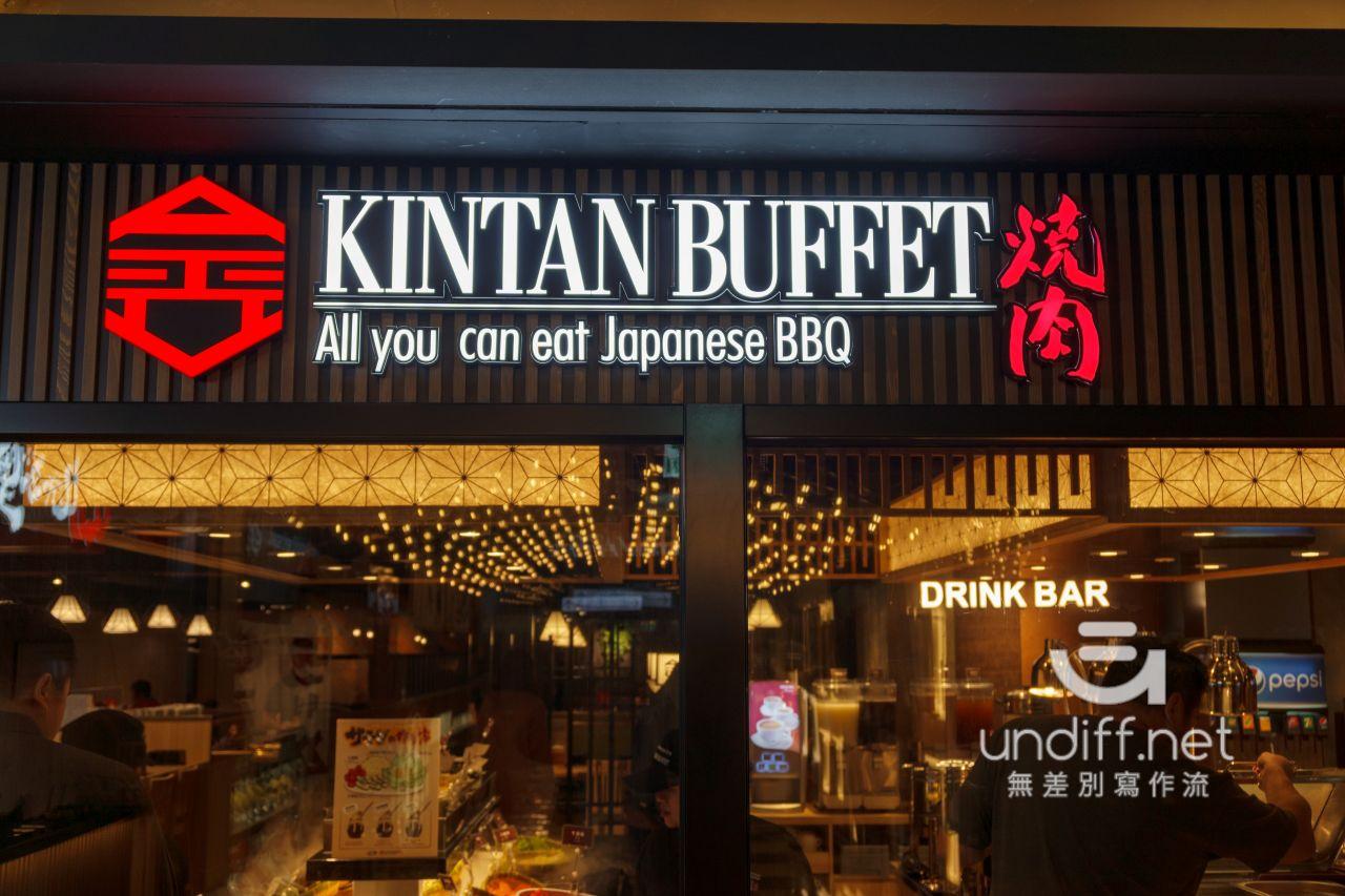 【台北美食】KINTAN BUFFET 燒肉 ATT 4 Recharge 》自助吧才是本體的吃到飽燒肉 4