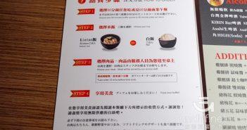 【台北美食】KINTAN BUFFET 燒肉 ATT 4 Recharge 》自助吧才是本體的吃到飽燒肉 26