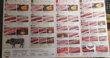 【台北美食】KINTAN BUFFET 燒肉 ATT 4 Recharge 》自助吧才是本體的吃到飽燒肉 24