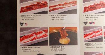 【台北美食】KINTAN BUFFET 燒肉 ATT 4 Recharge 》自助吧才是本體的吃到飽燒肉 30
