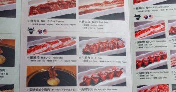 【台北美食】KINTAN BUFFET 燒肉 ATT 4 Recharge 》自助吧才是本體的吃到飽燒肉 34