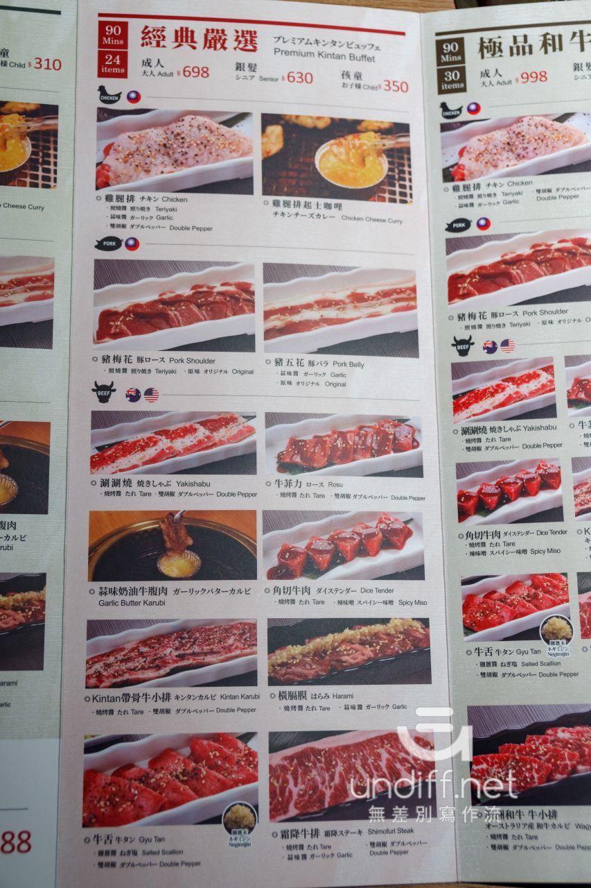 【台北美食】KINTAN BUFFET 燒肉 ATT 4 Recharge 》自助吧才是本體的吃到飽燒肉 18