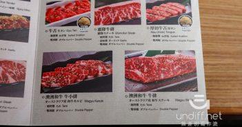【台北美食】KINTAN BUFFET 燒肉 ATT 4 Recharge 》自助吧才是本體的吃到飽燒肉 38