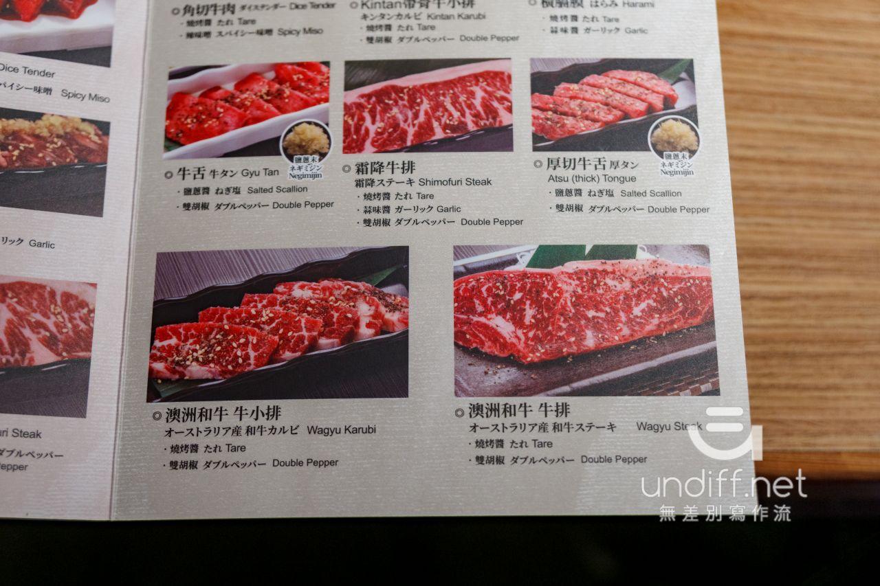 【台北美食】KINTAN BUFFET 燒肉 ATT 4 Recharge 》自助吧才是本體的吃到飽燒肉 16