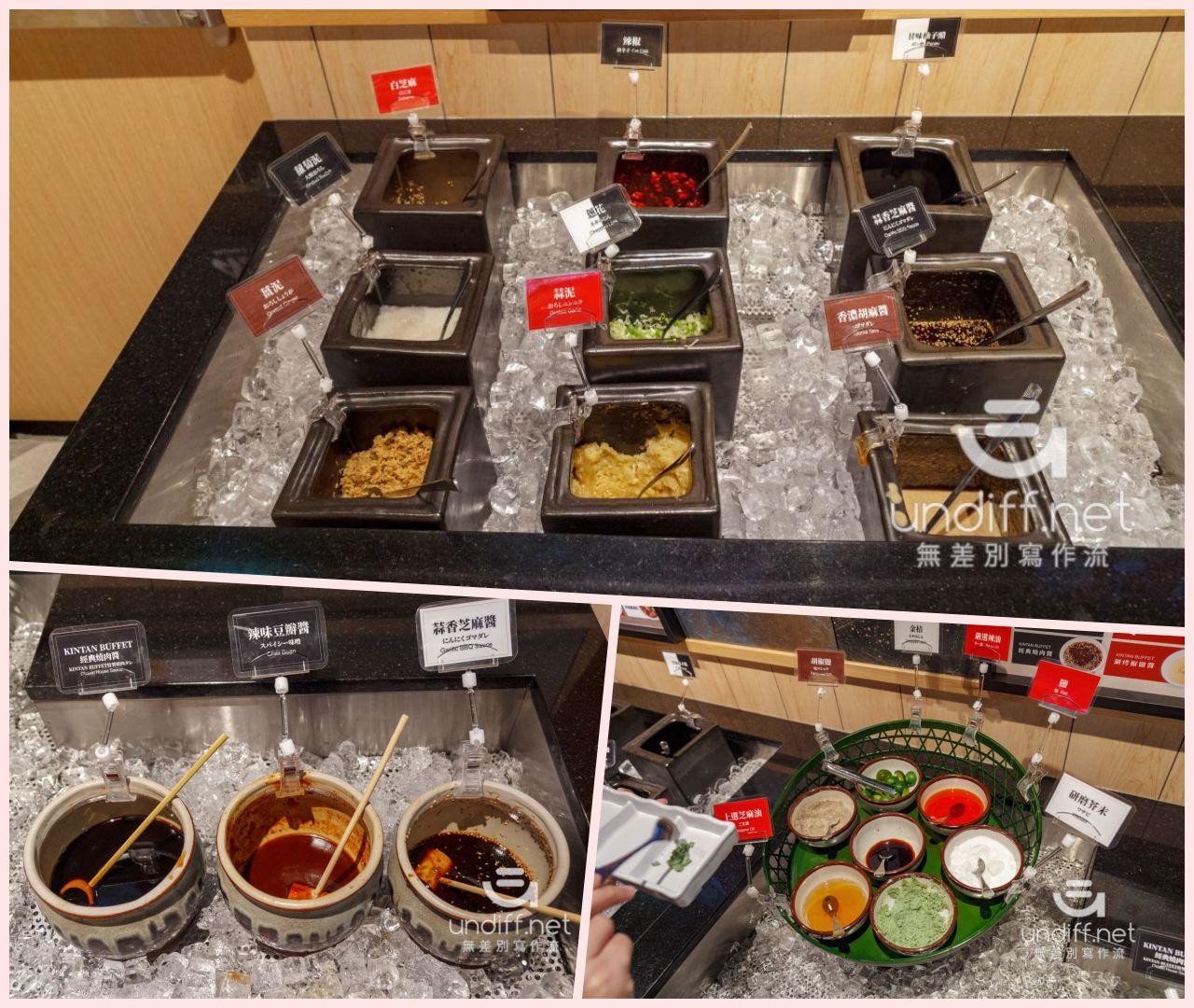 【台北美食】KINTAN BUFFET 燒肉 ATT 4 Recharge 》自助吧才是本體的吃到飽燒肉 74