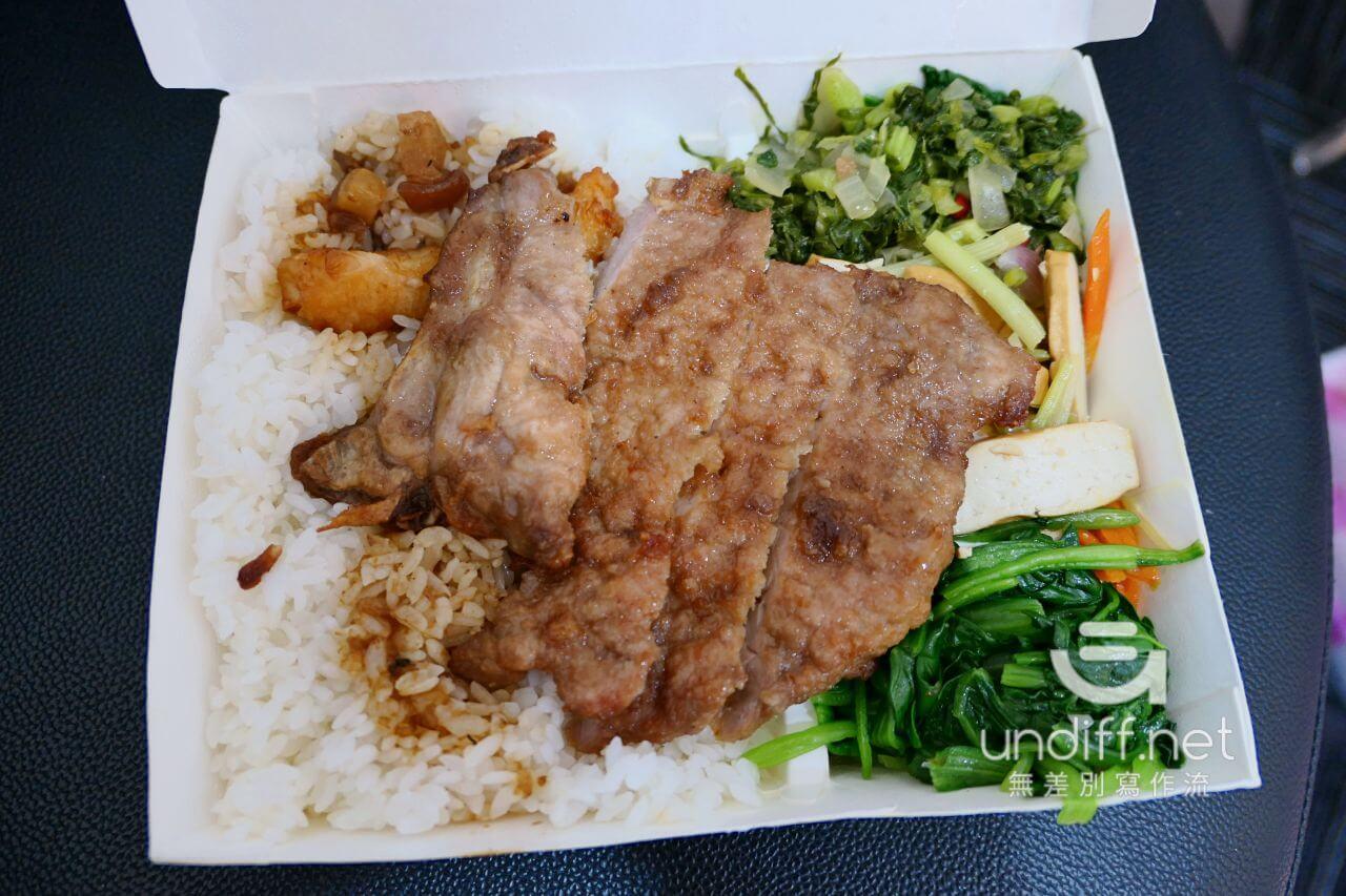 【內湖 訂便當日記】一品園魯肉飯 6