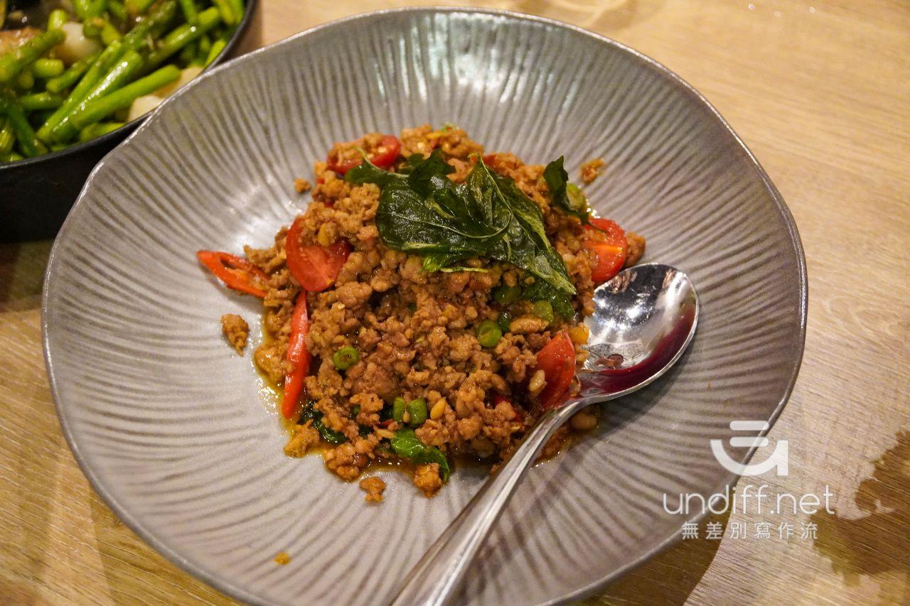 【台北美食】Woo Taiwan 泰式料理 ATT 4 Recharge 》來自清邁的時尚泰國餐廳 36