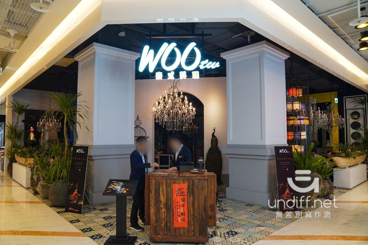 【台北美食】Woo Taiwan 泰式料理 ATT 4 Recharge 》來自清邁的時尚泰國餐廳 2