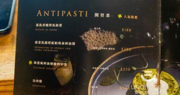 【台北美食】Trattoria Venti 大直店 》貳拾義大利餐酒館 | ATT 4 Recharge 32