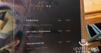 【台北美食】Trattoria Venti 大直店 》貳拾義大利餐酒館 | ATT 4 Recharge 34