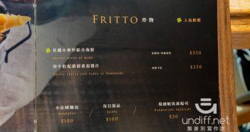 【台北美食】Trattoria Venti 大直店 》貳拾義大利餐酒館 | ATT 4 Recharge 28