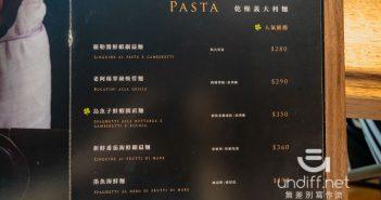 【台北美食】Trattoria Venti 大直店 》貳拾義大利餐酒館 | ATT 4 Recharge 42
