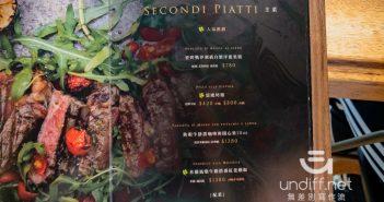 【台北美食】Trattoria Venti 大直店 》貳拾義大利餐酒館 | ATT 4 Recharge 36