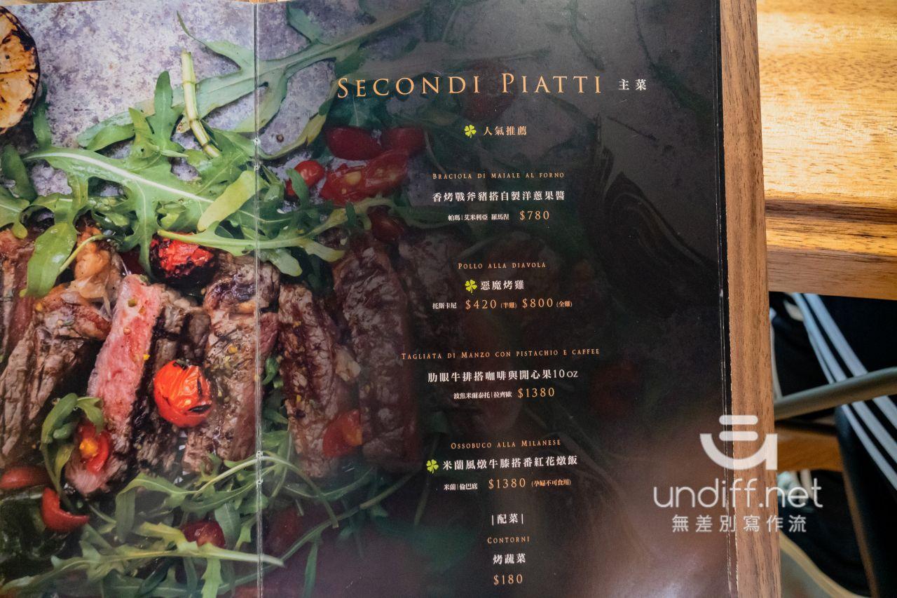 【台北美食】Trattoria Venti 大直店 》貳拾義大利餐酒館 | ATT 4 Recharge 22