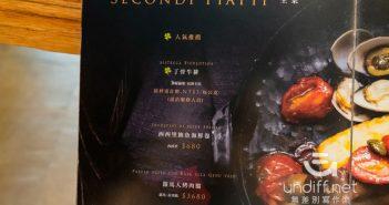 【台北美食】Trattoria Venti 大直店 》貳拾義大利餐酒館 | ATT 4 Recharge 38