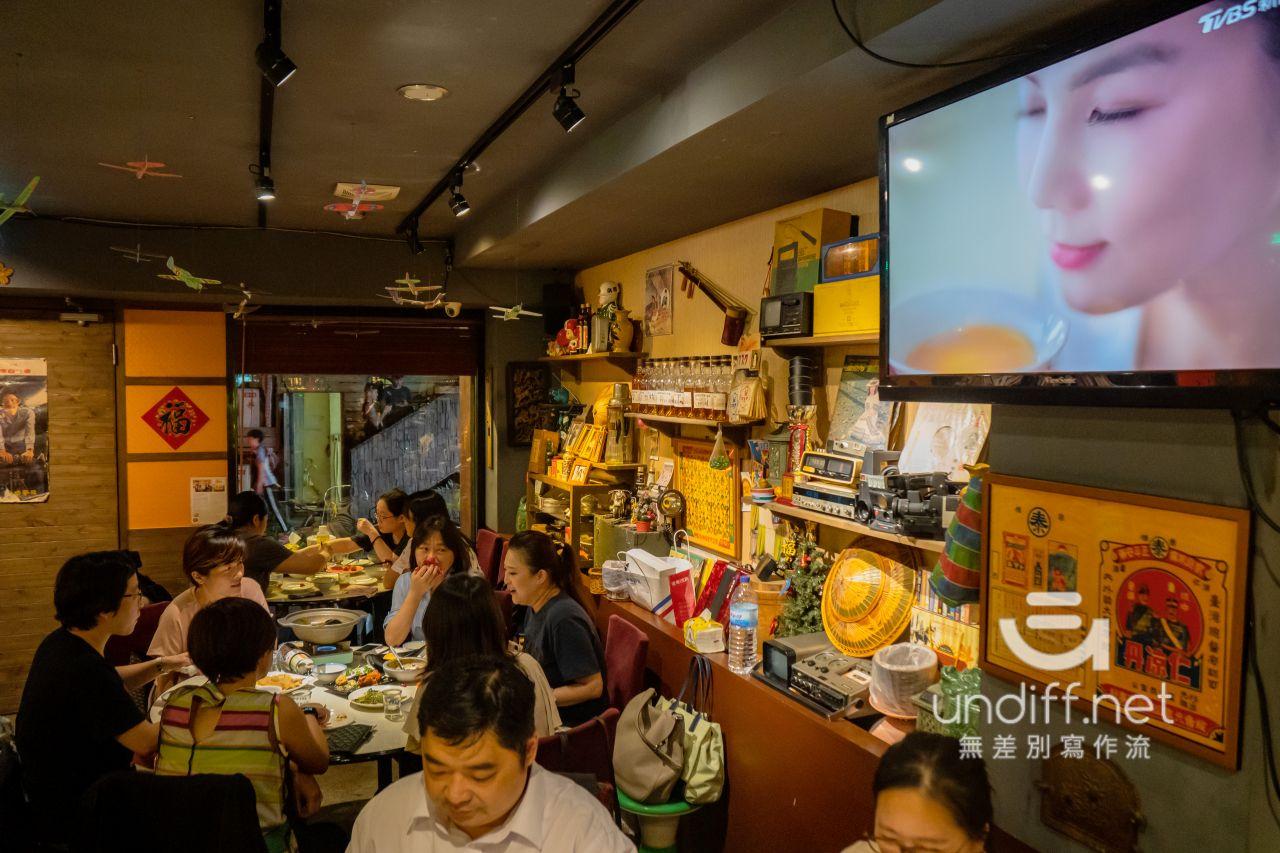 【台北美食】巷子口食堂 》懷舊風創意台菜料理 10