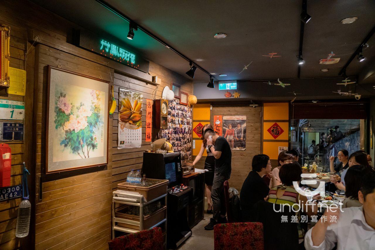 【台北美食】巷子口食堂 》懷舊風創意台菜料理 8