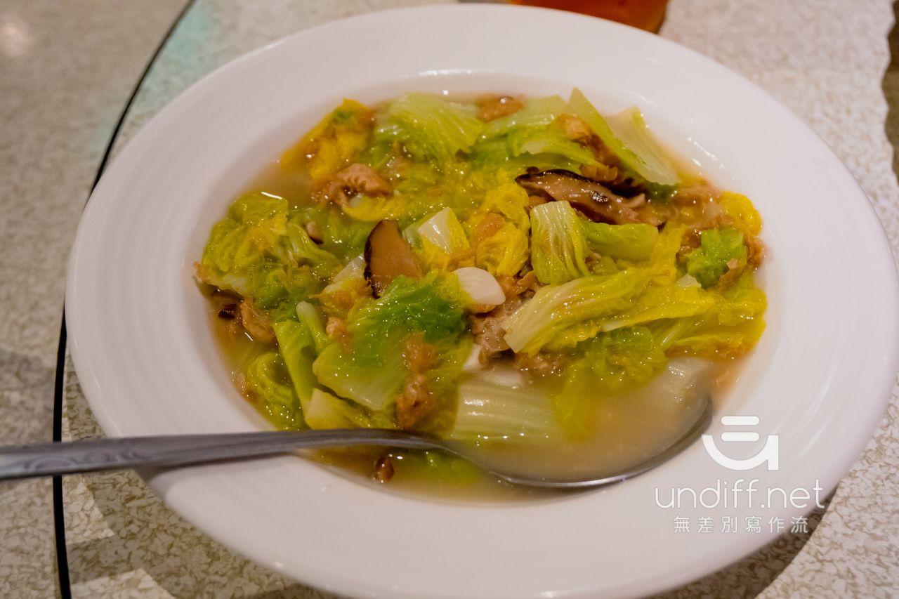 【台北美食】巷子口食堂 》懷舊風創意台菜料理 34