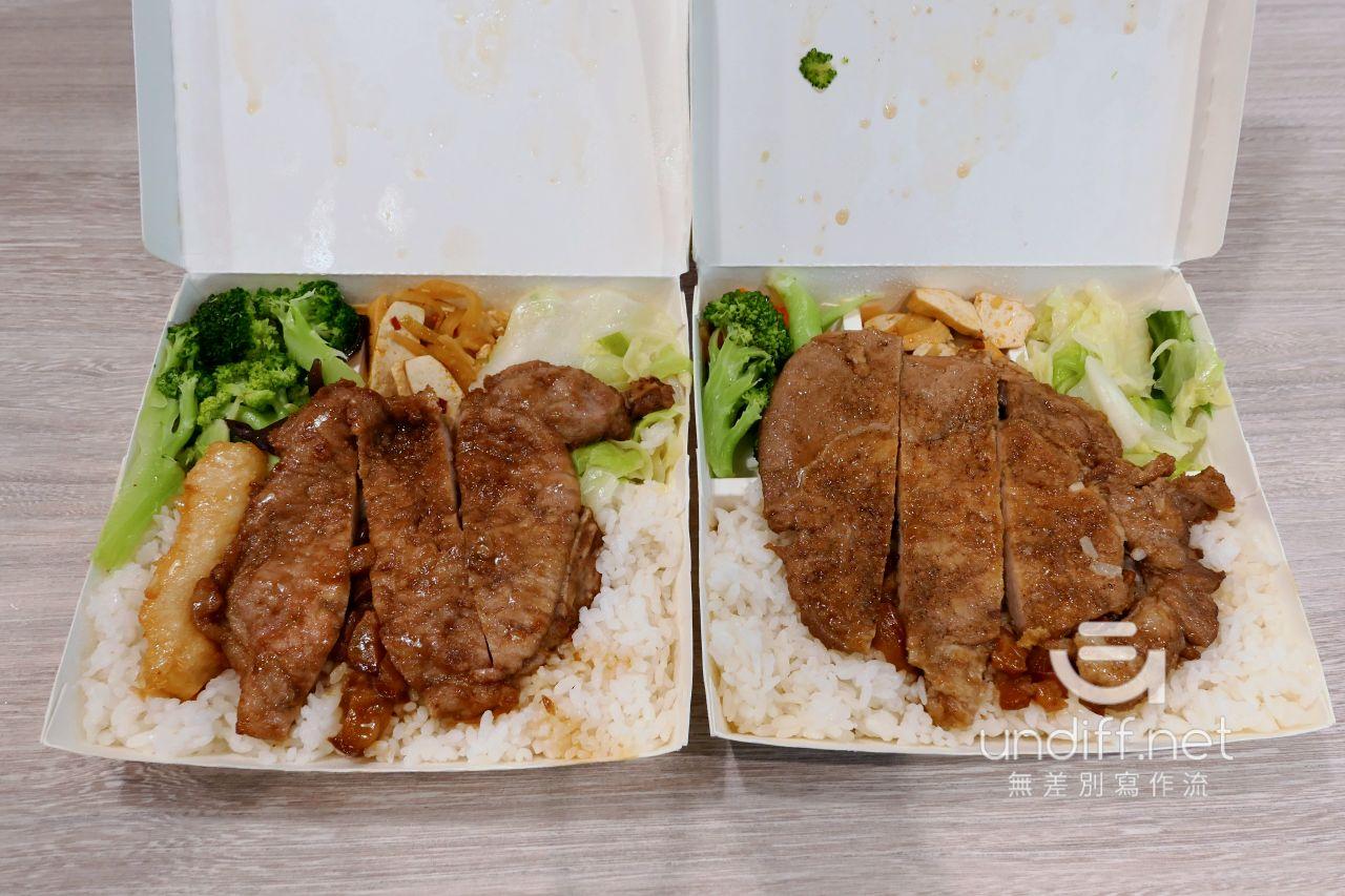 【內湖 訂便當日記】金仙魯肉飯 14