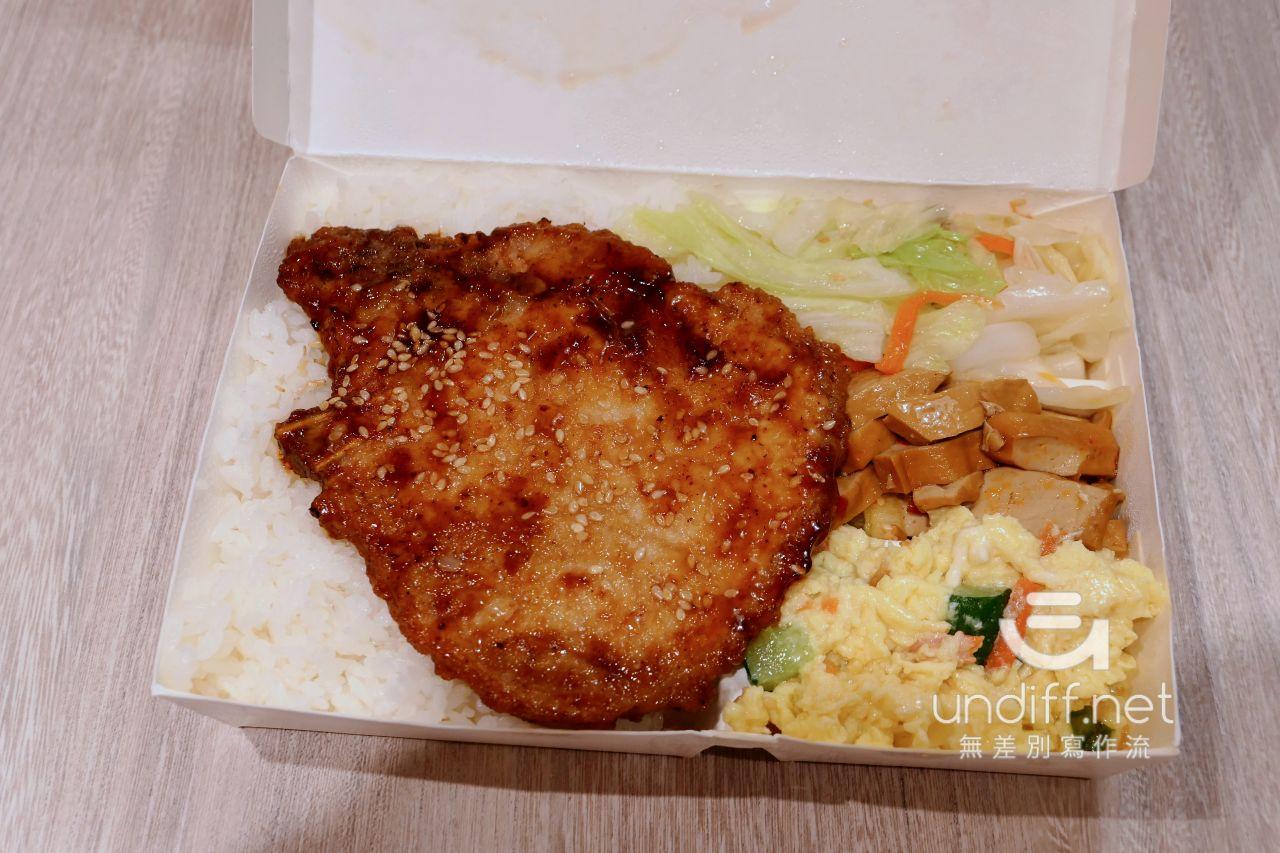 【內湖 訂便當日記】鑫吉野烤肉飯 (吉野烤肉飯) 16
