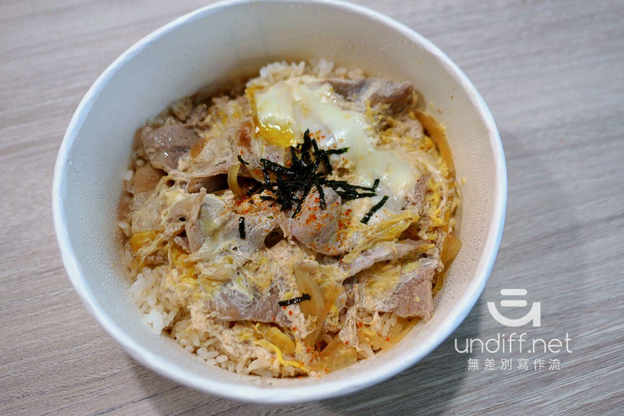 【內湖 訂便當日記】丼吃丼 20