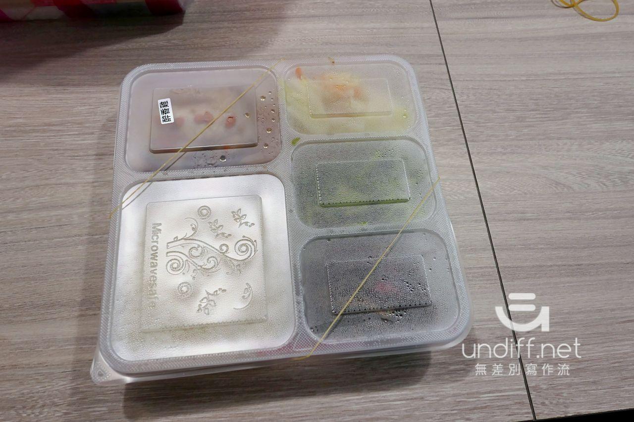 【內湖 訂便當日記】大姑姑的店 4