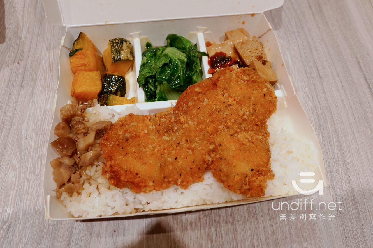 【內湖 訂便當日記】雲泰大食館 (來一客泰味屋) 10