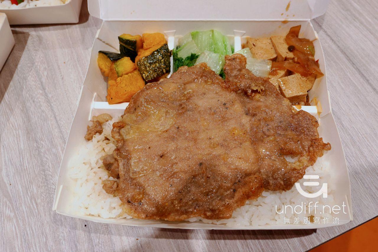 【內湖 訂便當日記】雲泰大食館 (來一客泰味屋) 8