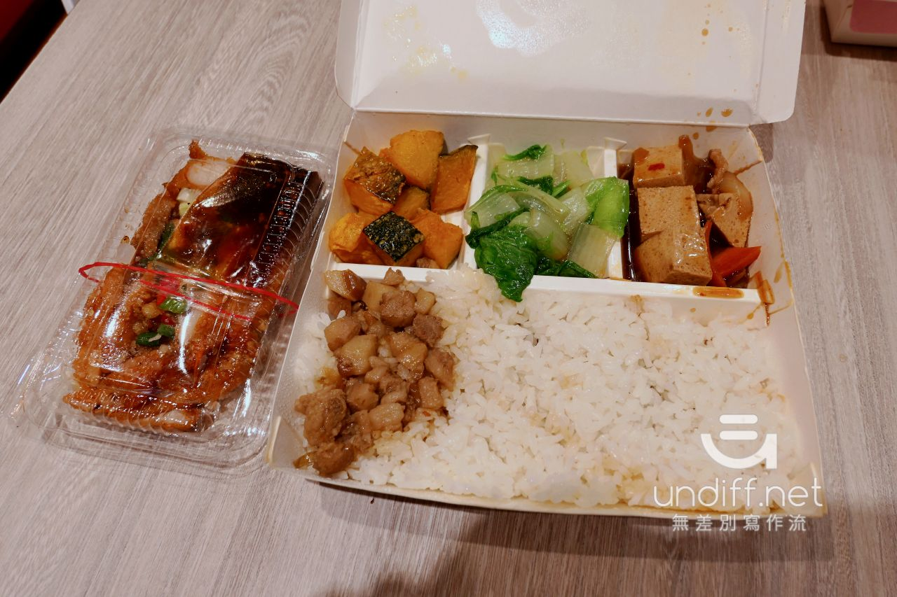【內湖 訂便當日記】雲泰大食館 (來一客泰味屋) 18