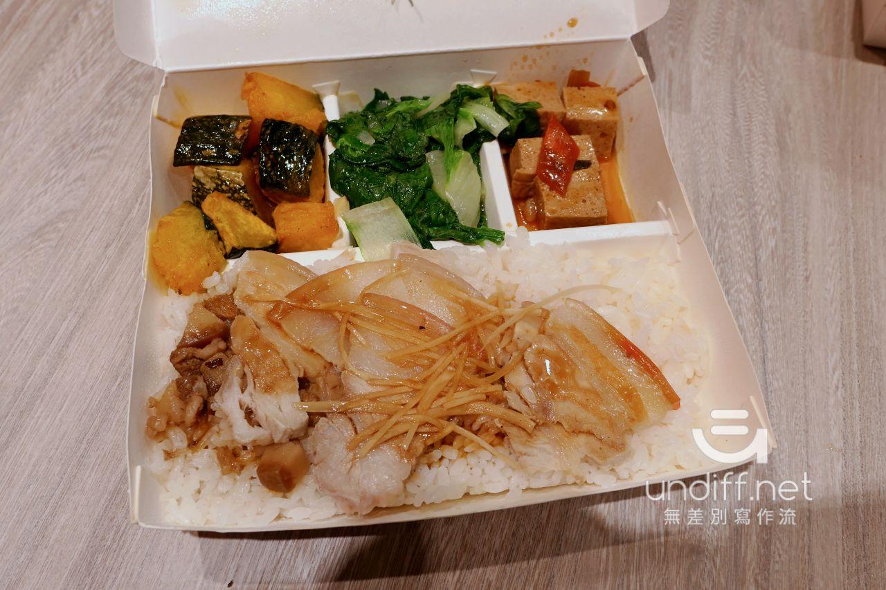 【內湖 訂便當日記】雲泰大食館 (來一客泰味屋) 6