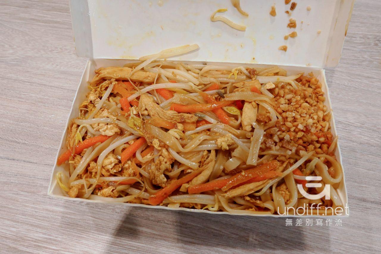 【內湖 訂便當日記】毓真 泰越美食 32