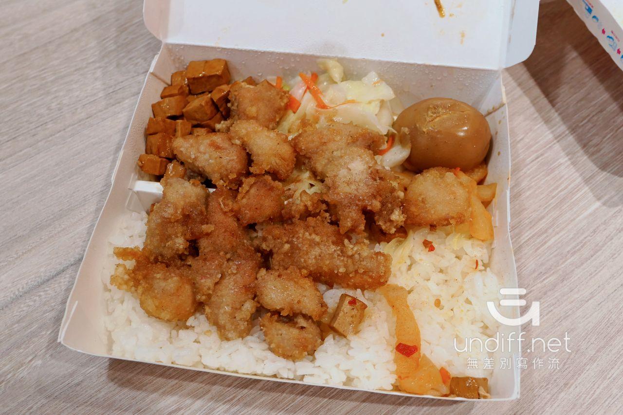 【內湖 訂便當日記】德記盒餐 8