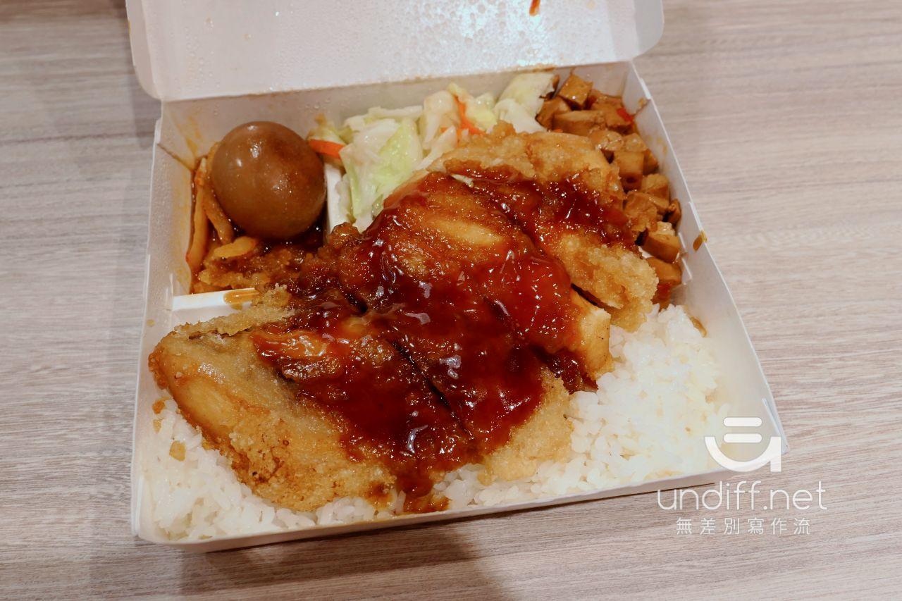 【內湖 訂便當日記】德記盒餐 12