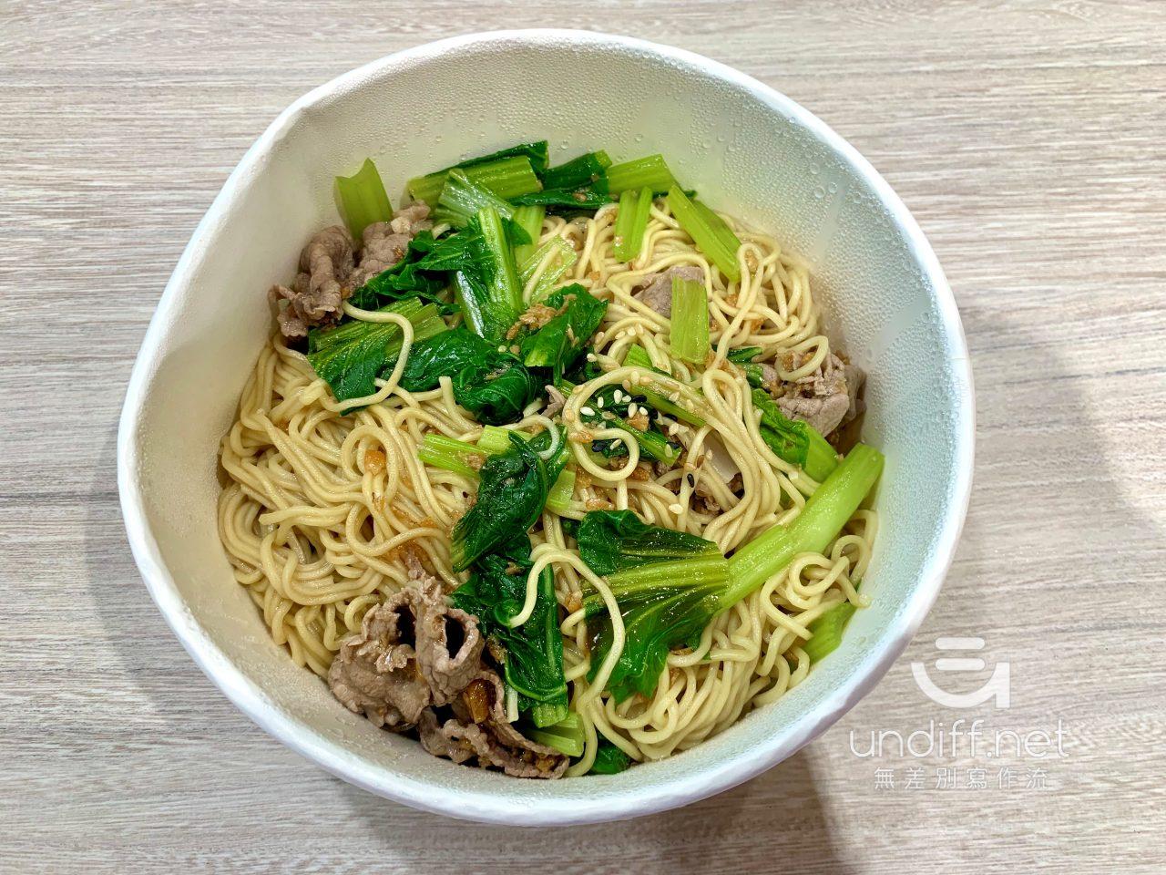 【內湖 訂便當日記】日嚐 Taste&Enjoy 南洋風味料理 34