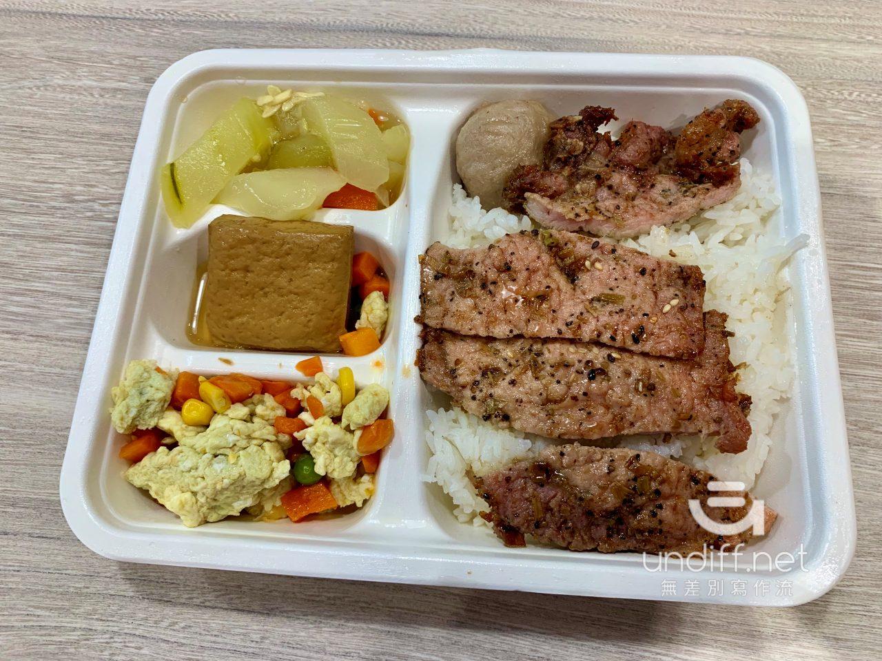 【內湖 訂便當日記】日嚐 Taste&Enjoy 南洋風味料理 18