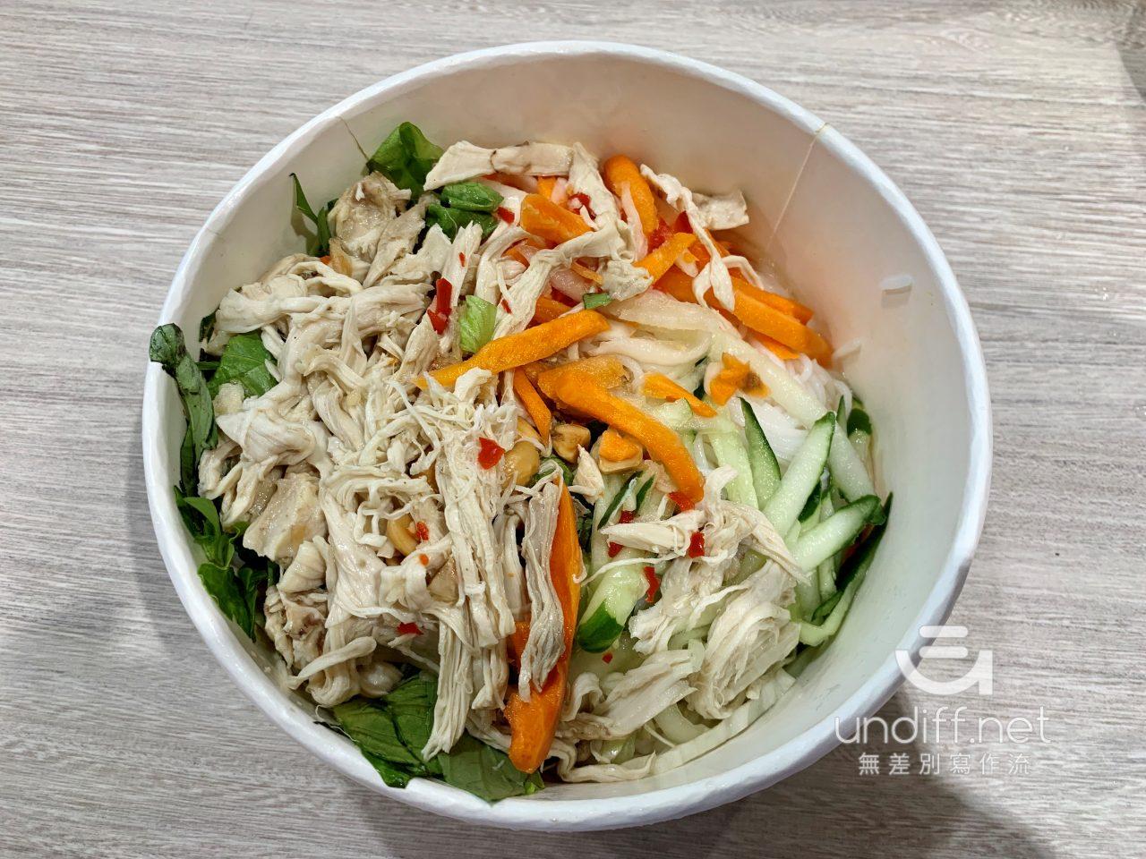 【內湖 訂便當日記】日嚐 Taste&Enjoy 南洋風味料理 40