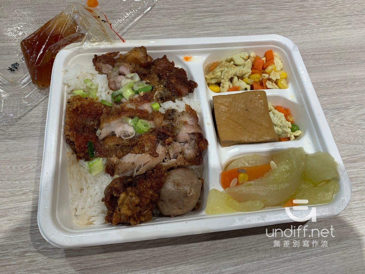 【內湖 訂便當日記】日嚐 Taste&Enjoy 南洋風味料理 4