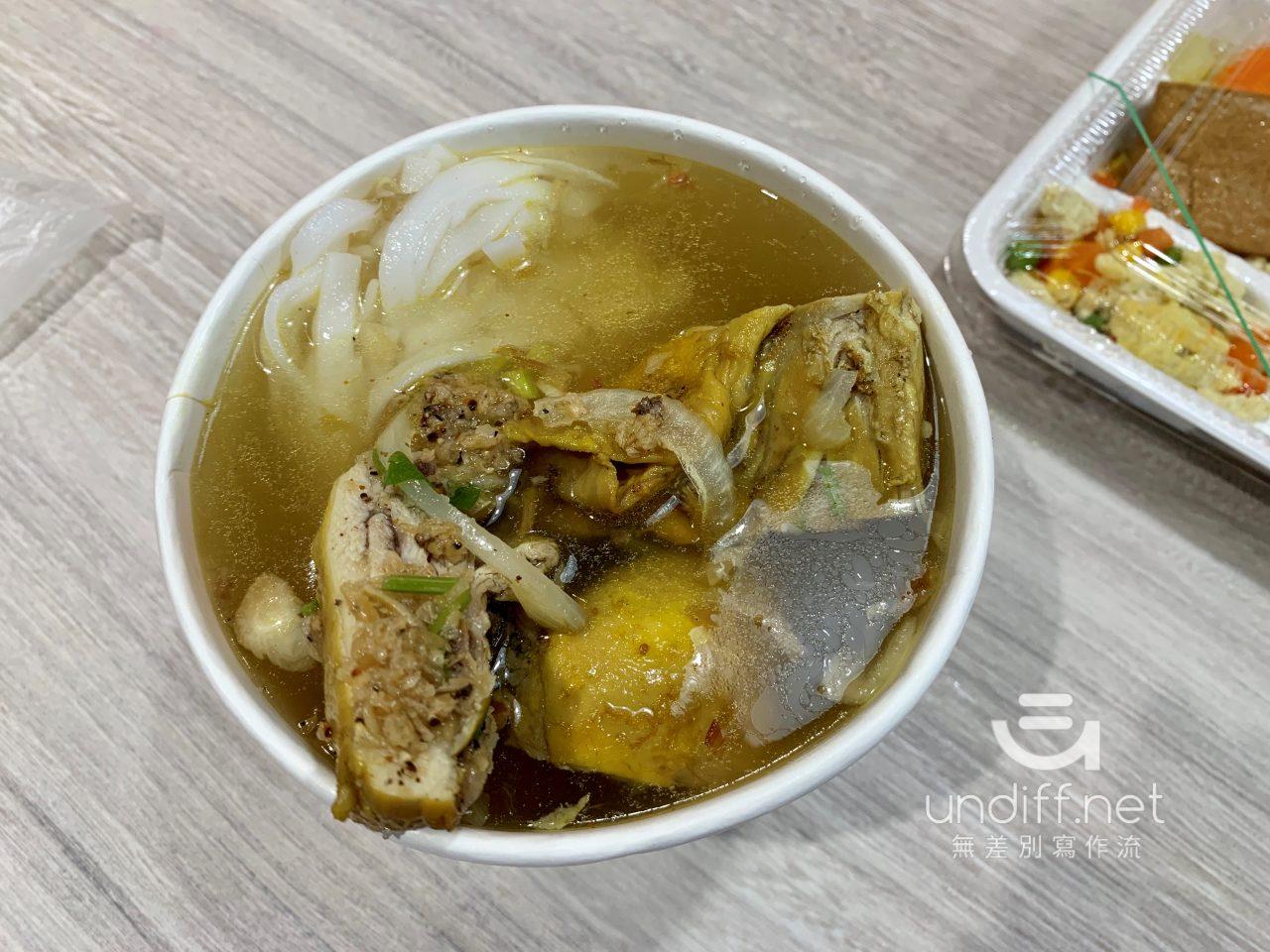 【內湖 訂便當日記】日嚐 Taste&Enjoy 南洋風味料理 32