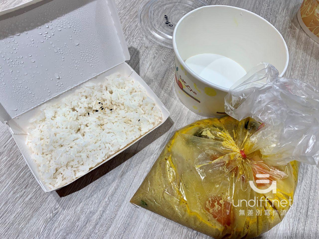 【內湖 訂便當日記】日嚐 Taste&Enjoy 南洋風味料理 20