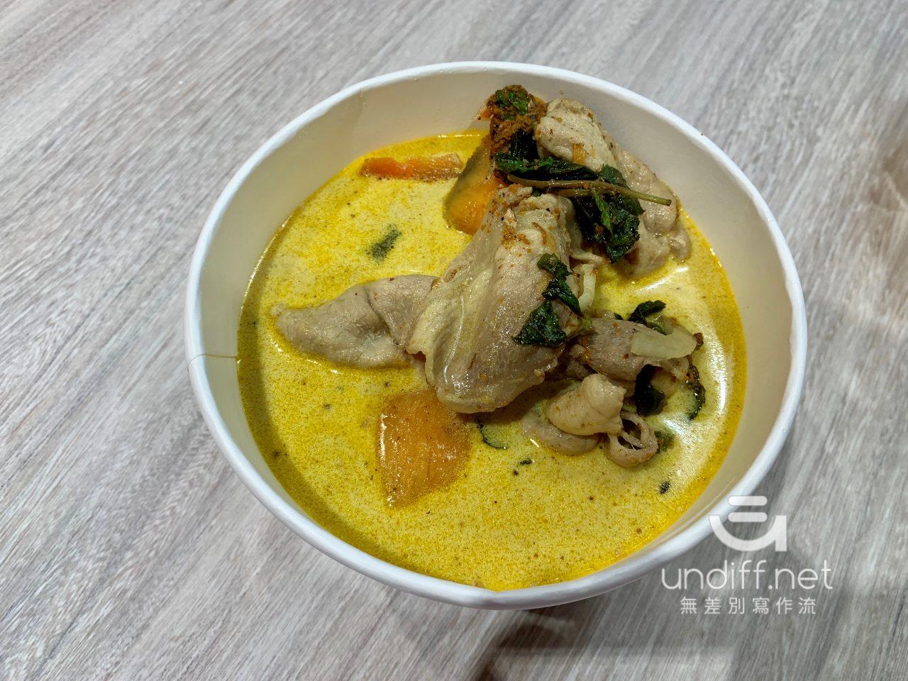 【內湖 訂便當日記】日嚐 Taste&Enjoy 南洋風味料理 22