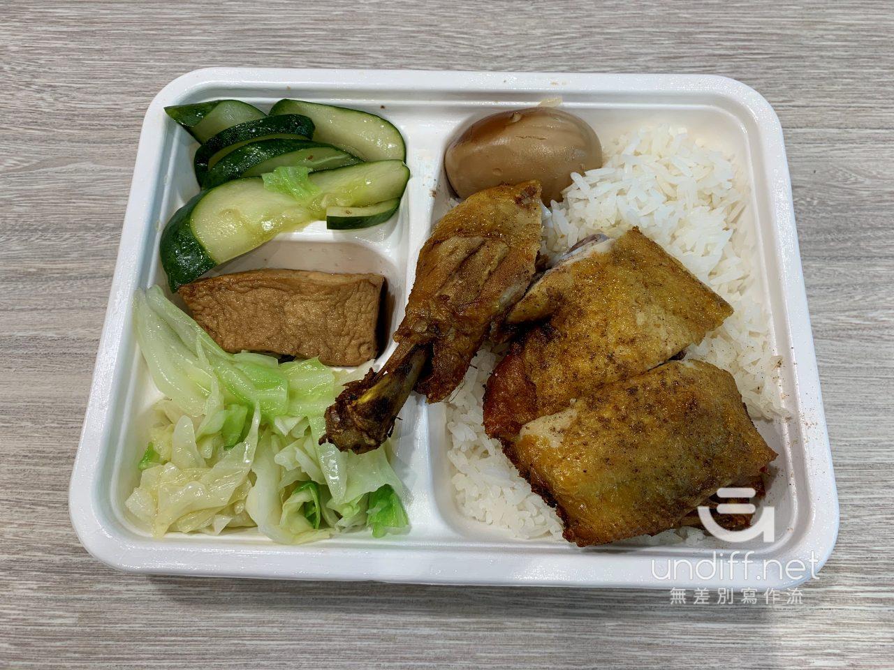 【內湖 訂便當日記】日嚐 Taste&Enjoy 南洋風味料理 16