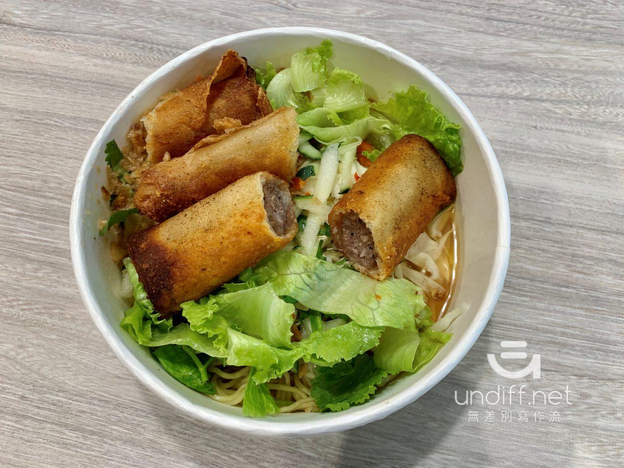 【內湖 訂便當日記】日嚐 Taste&Enjoy 南洋風味料理 44