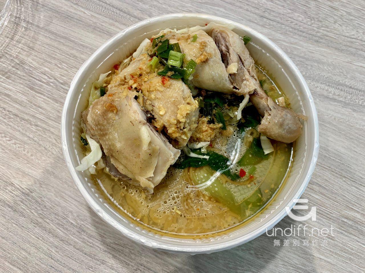 【內湖 訂便當日記】日嚐 Taste&Enjoy 南洋風味料理 12