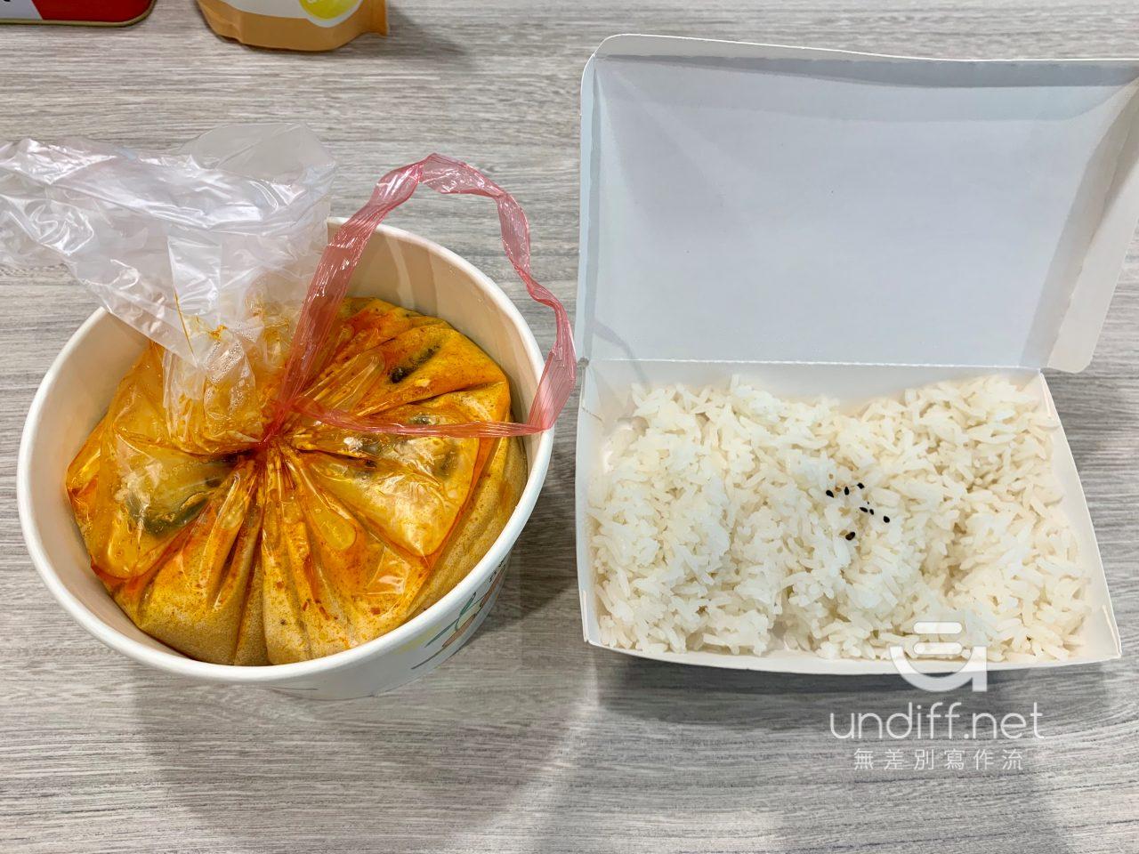 【內湖 訂便當日記】日嚐 Taste&Enjoy 南洋風味料理 24